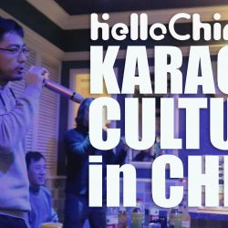 KTV culture in China